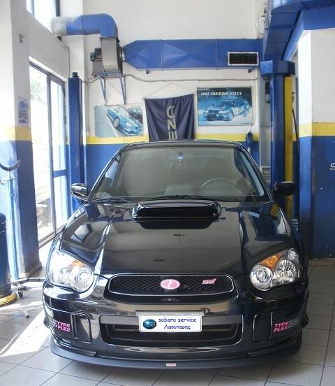 ΣΥΝΕΡΓΕΙΟ ΙΑΠΩΝΙΚΩΝ ΑΥΤΟΚΙΝΗΤΩΝ ,SERVICE ΙΑΠΩΝΙΚΩΝ ΑΥΤΟΚΙΝΗΤΩΝ, ΑΝΤΑΛΛΑΚΤΙΚΑ ΙΑΠΩΝΙΚΩΝ ΑΥΤΟΚΙΝΗΤΩΝ | Subaru service Λαουταρης