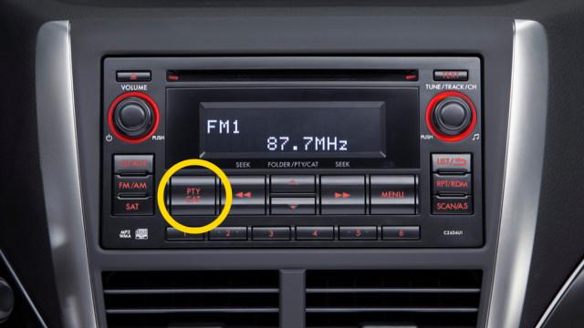 kasetofono Φωτεινές ενδείξεις και κουμπιά που «τρελαίνουν» τους οδηγούς