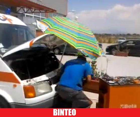 FUNNY: Ιδανικές συνθήκες εργασίας για έναν Έλληνα μηχανικό αυτοκινήτων