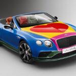 Μια Bentley έργο… τέχνης!
